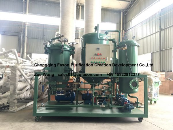 Small-schael-used-motor-oil-recycling-machine